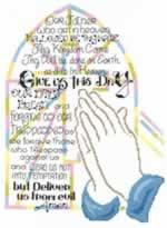 Praying Hands - Cross Stitch Pattern