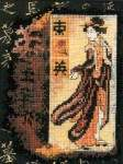 Japanese Culture - Cross Stitch Pattern