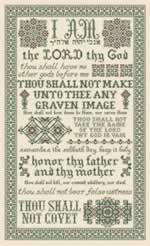 10 Commandments - Cross Stitch Pattern