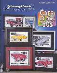 Cars of the 60s - Cross Stitch Pattern
