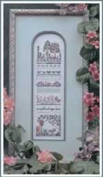 Woodland Garden Sampler - Cross Stitch Pattern